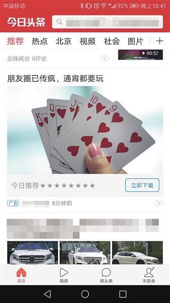 众发棋牌下载:我想定制一款自己的棋牌APP你那里有认识的吗?
