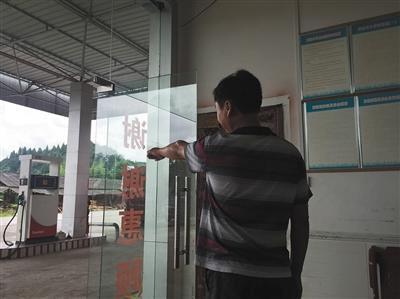 公安部B级逃犯姚常凤落网被堵河里时向村民求饶