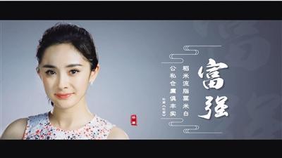 32位明星零片酬出演广电总局广告专家:充满正能量