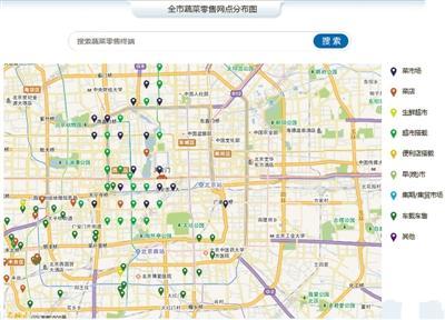 北京发布12幅便民图医疗卫生服务地图备注医保定点