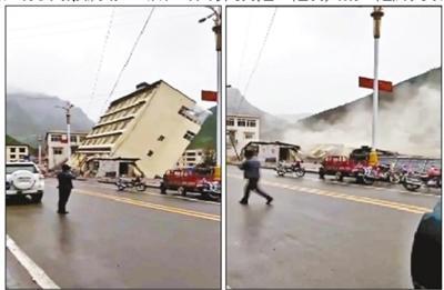 西藏江达县一居民楼倒塌入江当地称并非豆腐渣工程