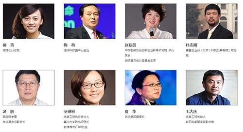 """中国女性创业创新大赛启动只为女性而""""创"""""""