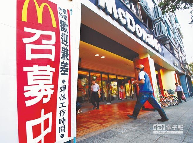 台湾拟开放公务员兼职应对未来退休金缩水