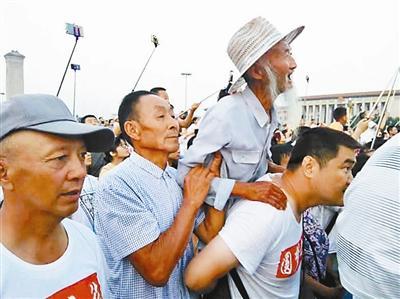 民警背84岁老兵看天安门升旗 老人曾参加抗美援朝(图)