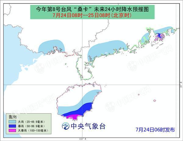 台风3_副本.jpg