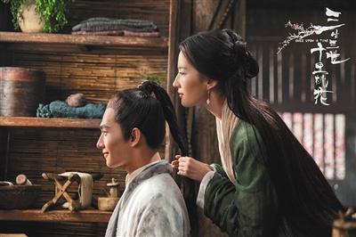 刘德华坠马后复出 主演电影《侠盗联盟》8月11日上映