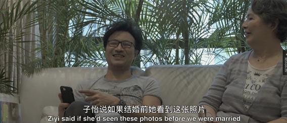 """汪峰演唱会记录片预告曝光 被朋友吐槽""""是个书呆子"""""""
