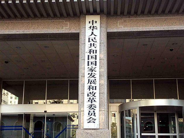 31部门单位联合发文:惩戒失信房地产企业及个人