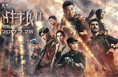 吴京《战狼》造了国产片票房新纪录