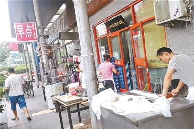 北京早餐普遍上涨 一顿至少10元起