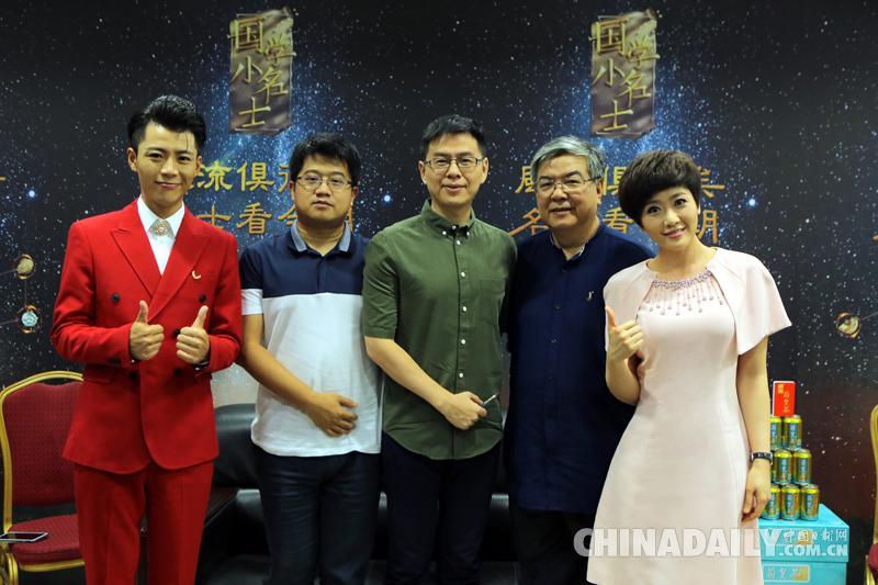马伯庸寇乃馨加盟新节目 挖掘文化现代生命力