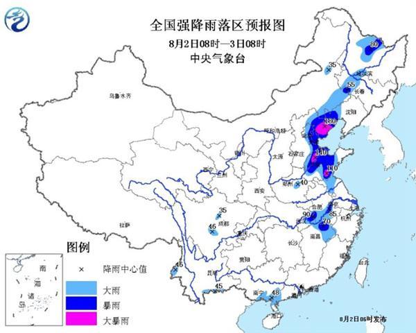 强降雨转战东北华北 【河北辽宁】有大暴雨