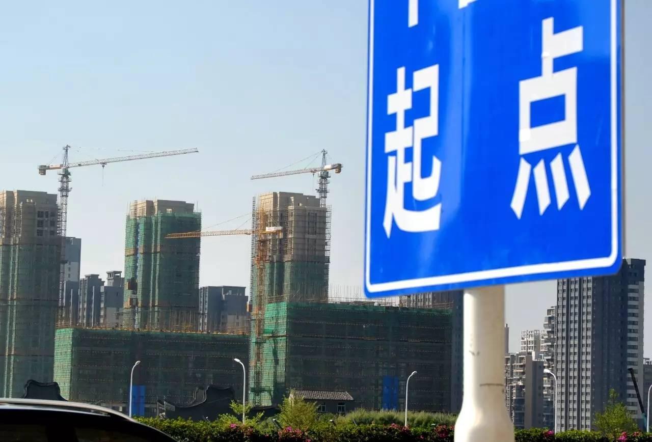 共有产权重出江湖,买房的、卖房的都受影响