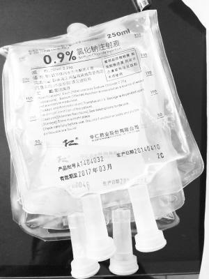 河北沧州一医院给患者输过期药 最长超期4个月