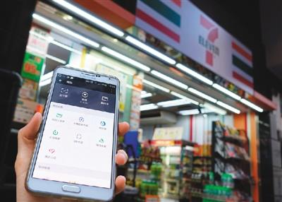 为刺激内地旅客消费 香港零售业抢搭移动支付快车