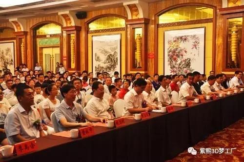 """中国3D打印""""科技创新""""设计大赛莒县分赛圆满落幕"""