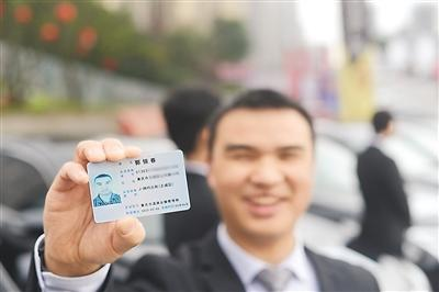 """133个城市公布网约车新政打车贵、打车难""""回潮"""""""