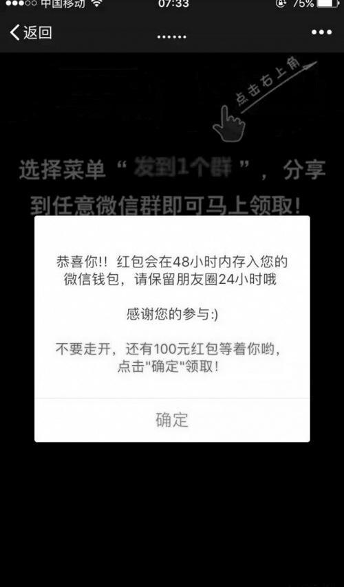 《战狼2》给观众发庆功红包?上海11选5开奖直播