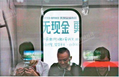 48 《中国经济周刊》首席摄影记者 肖翊 摄