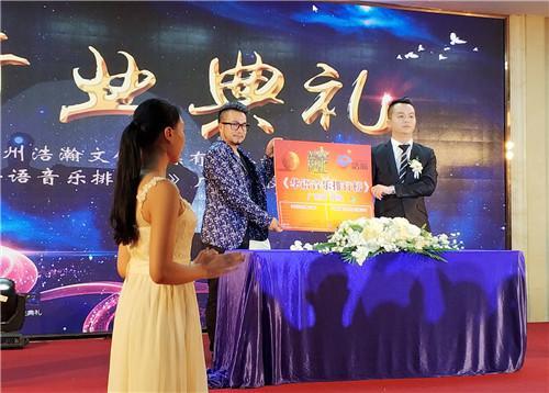 《华语音乐排行榜》入驻广东 歌唱家贾双辉助阵