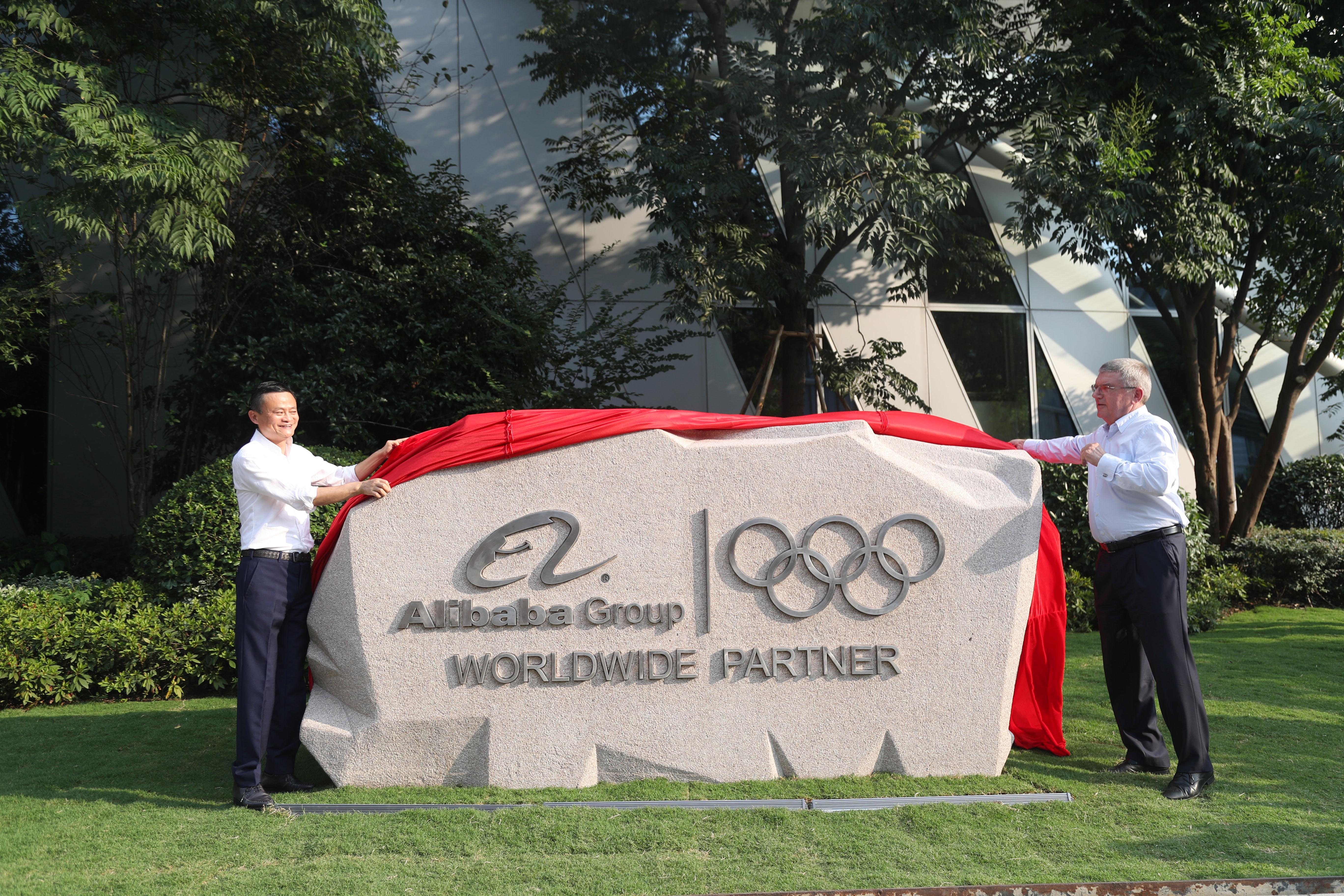 阿里巴巴能将奥运精神带进科技时代