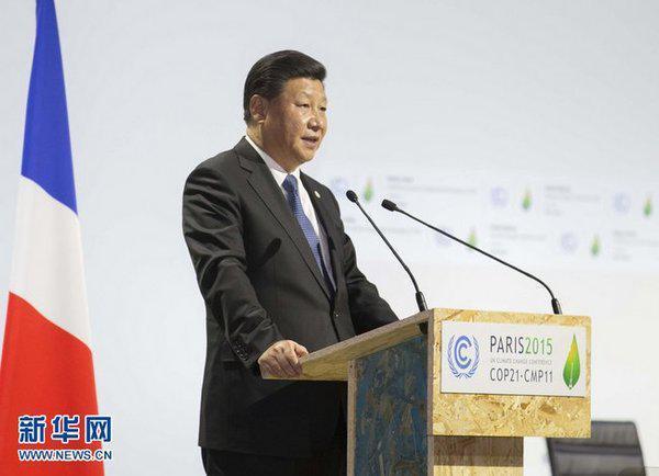 2015年11月30日,国家主席习近平在巴黎出席气候变化巴黎大会开幕式并发表题为《携手构建合作共赢、公平合理的气候变化治理机制》的重要讲话。新华社记者 黄敬文 摄