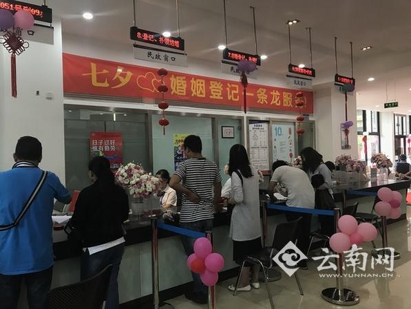 """情侣""""七夕""""扎堆领证_云南5764对新人情侣变夫妻"""