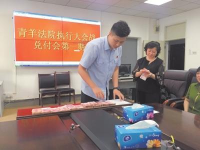"""四川最大规模打击""""老赖""""老板抱10万现金还钱"""