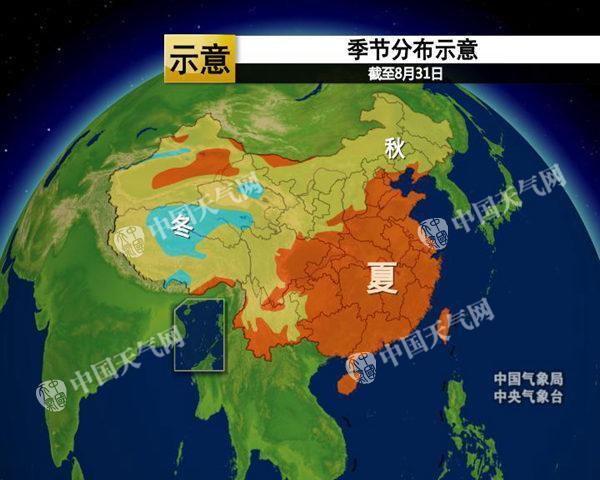 【重庆湖北】等地有暴雨 北方气温波动回升