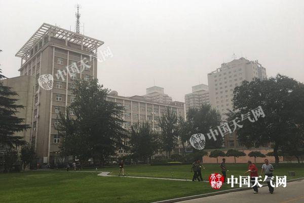 北京房山等地今早有大雾 周末西部北部多降雨