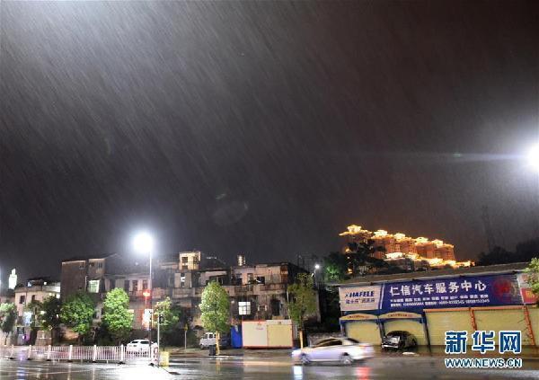 """(环境)台风""""玛娃""""登陆广东陆丰"""