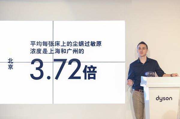 2017中国三大城市室内灰尘白皮书正式发布