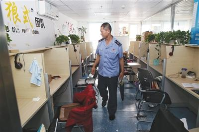 网络医托公司连夜跑路电脑被搬走工商介入调查