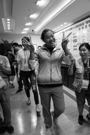 全运会女子铁饼冠军苏欣悦:患贫血限制训练量