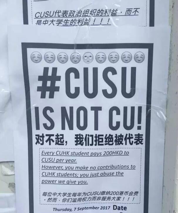 """撕""""港独""""海报开启了普通人揭批""""港独""""时代"""