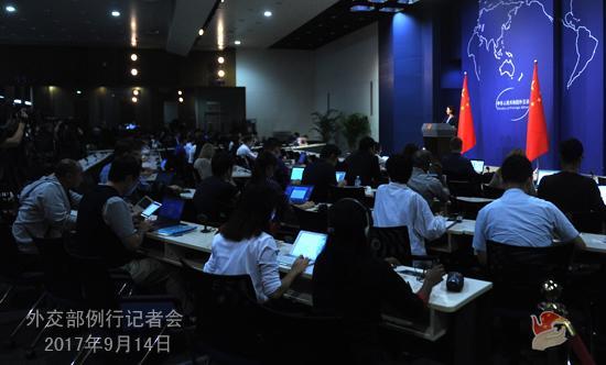 外交部就朝鲜半岛局势,中美商贸纠纷等热点答问