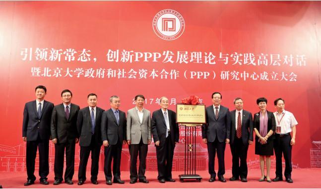 中国成为全球PPP最大市场规范化是发展关键