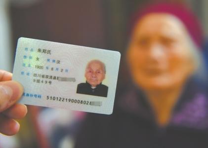 """成都""""最牛00后""""将满117岁迎来罕见六世同堂图"""