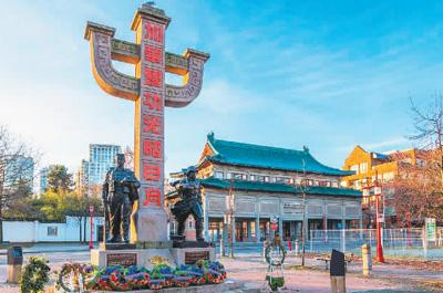 海外华人赢得更多世界掌声:积极融入勇敢开