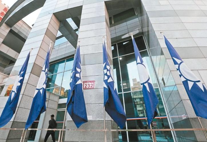 国民党14处不动产27日起将陆续被蔡当局查封
