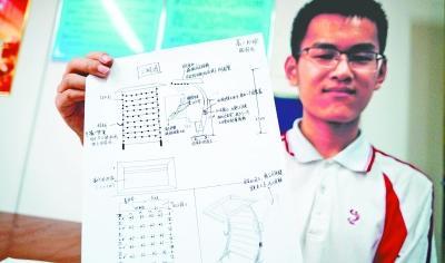 高中生设计太阳能曲面公交站牌 获国家专利(图)