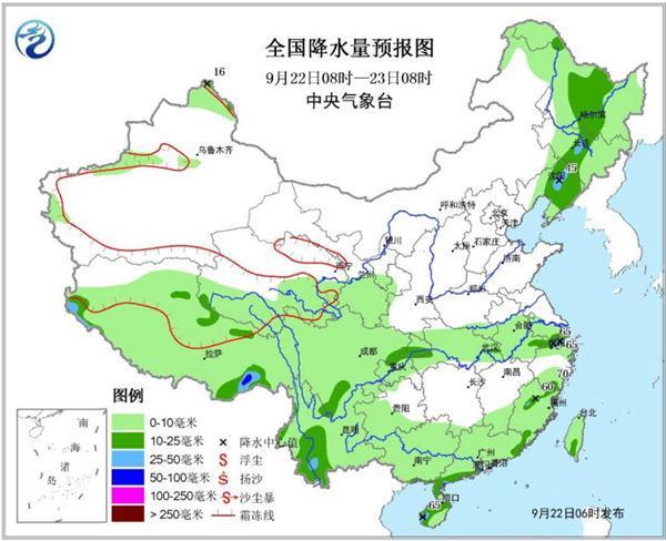 冷空气促北方降温换季 周末四川等有【暴雨】