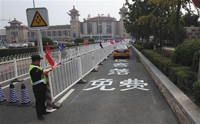 """北京火车站""""第二落客区""""启用 设两个进口(图)"""