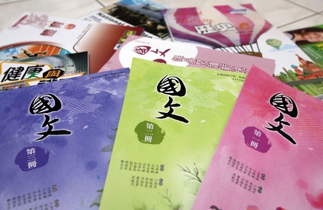 台湾文言文比例翻案,新世代未来沦为民粹祭品