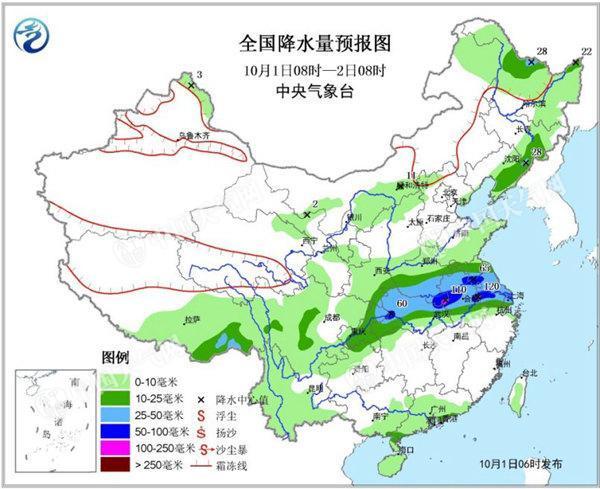 安徽江苏有暴雨 北方冷空气来袭重回寒凉
