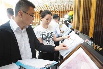 """报告称""""中国引力""""日渐改变国际人才流动格局"""