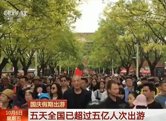 10月5日,全国旅游市场热度不减,连续几天,四川都江堰景区的客流量都达到饱和,接待游客量相比往年有所增加。