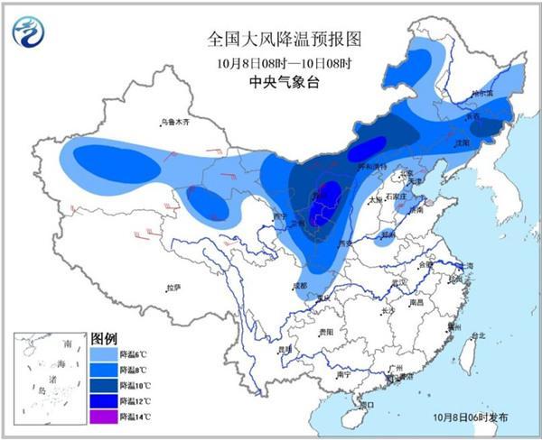 中东部节后气温大跳水 北方雨雪来袭