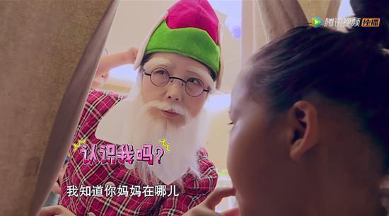 《不可思议的妈妈》郑希怡连线应采儿 共商育儿妙招
