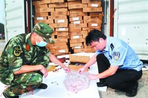 160万公斤走私冻品被查案值约6000万元人民币